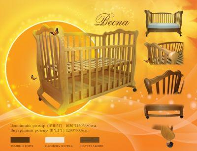 Кроватка Трия Принцесса Ксения -