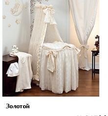 Люлька - кроватка Ruggeri Luna