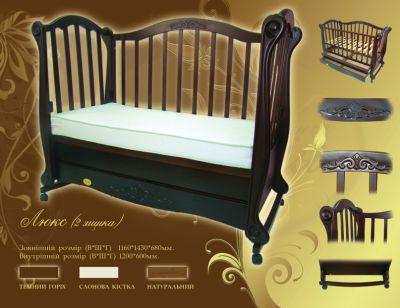 Кроватка Трия Принцесса Ксения - «ЛЮКС» (два ящика без страз)